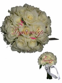 Букет невесты Нежность.