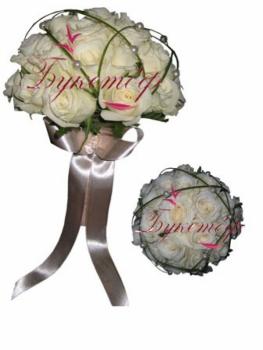 Букет невесты Надежда.